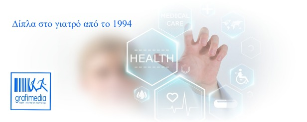 Grafimedia Health IT